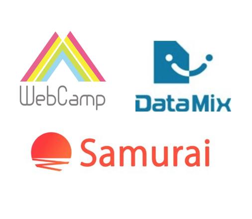 3つのプログラミングスクールに通ってみて(WEBCAMP / DataMix / 侍エンジニア)